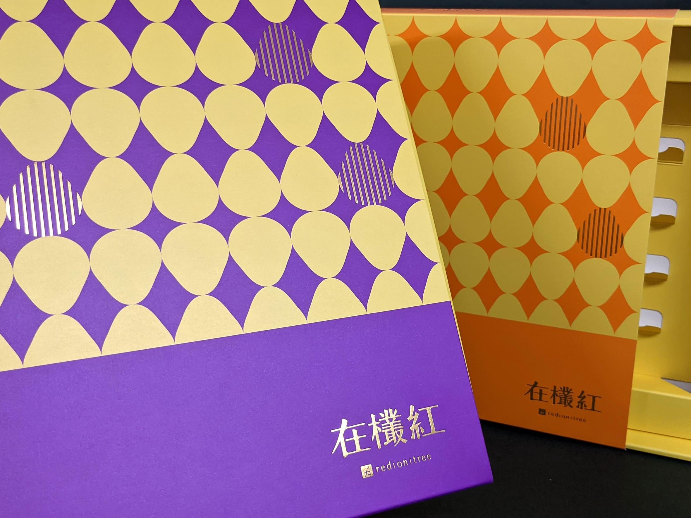 果醬袖套盒組,抽屜盒,特別色印刷,霧光,燙金