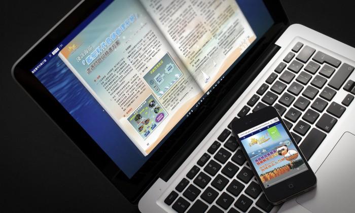 電子書 設計 台北市