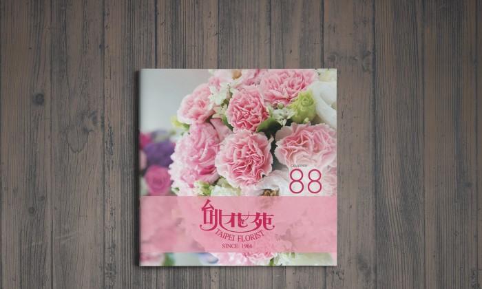 台北花苑_花藝季刊印製