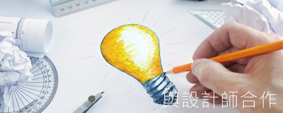 加斌 印刷 設計 台北市