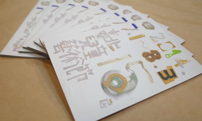 FSC 印刷 手冊 加斌 台北市